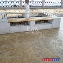 北京彩色压印混凝土全国材料施工,厂家促销,烧结砖替代新品图片