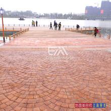 北京彩色模压地面全国材料施工,厂家促销,包教包会图片