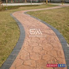 北京彩色膜压路面全国材料施工,厂家促销图片