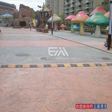北京彩色压模地平全国材料施工,厂家促销,快速施工成型图片