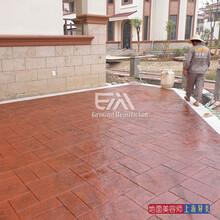 北京彩色膜压地平全国材料施工,厂家促销图片