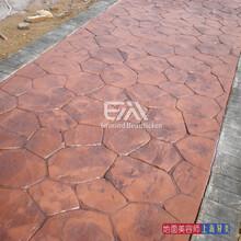 北京彩色膜压混凝土全国材料施工,厂家促销图片