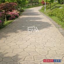 北京彩色模压地坪全国材料施工,厂家促销图片