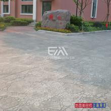 北京彩色仿石地面全国材料施工,厂家促销,户外景观专用图片