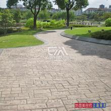 北京彩色压花地平全国材料施工,厂家促销图片