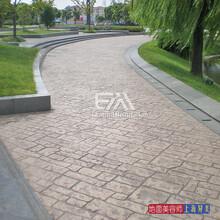 北京彩色压膜地面全国材料施工,厂家促销,户外耐晒专用图片