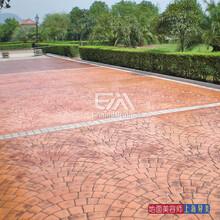 北京彩色仿石混凝土全国材料施工,厂家促销,新农村建设主推路面铺装材料图片