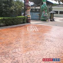 北京彩色压印路面全国材料施工,厂家促销图片