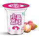 夏季热销产品杯装酸梅汤饮料