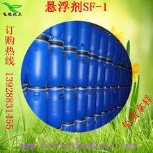 液体卡波SF-1,增稠剂SF-1,悬浮金箔,悬浮花瓣