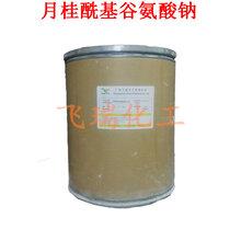 月桂酰基谷氨酸钠,月桂酰谷氨酸钠,洗面奶牙膏起泡剂