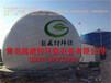 四川省市政工程污水处理沼气项目专用2500立方双膜气柜