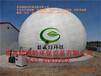 山东日照规模化养殖场污水处理项目专用3000立方双膜气柜