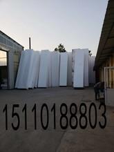 北京隔热聚苯板价格图片