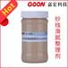 全棉纱线手感滑腻整理剂Goon602改善纱线滑度耐磨性