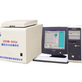 ZDHW-600A型微機全自動量熱儀