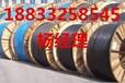 合肥废旧电缆回收-今日价格明细-合肥电线电缆回收-