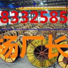"""岳阳电缆回收##岳阳电线电缆回收""""各地""""市场统计价格图片"""