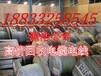衡阳电缆回收《市场-商情》衡阳电线电缆回收价格-交易报价