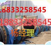 济南电缆回收,(透露)_济南电线电缆回收