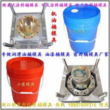 黄岩做模具,八角双口机油桶模具,八角双口防冻液桶模具,八角双口油漆桶模具