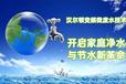 加盟鮮飲水機的發展趨勢