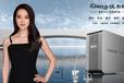 变频微废水净水器品牌汉尔顿掌握净水核心技术