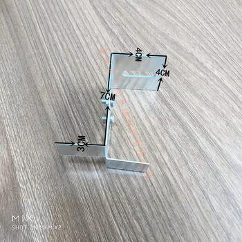 棉岩板保温板一体板干挂件安装专用挂件锚固件折弯加长