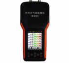 手持式TVOC检测仪/VOC检测仪/有机废气检测仪