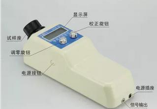 数显便携式浊度仪/浊度计/自来水浊度检测仪