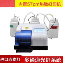 洗板机型号:SP21-318W库号:M405299图片