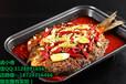 万州烤鱼配方配料学习重庆鸡公煲做法培训包教会