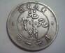大清银币长须龙未来的收购价格,大清银币长须龙多少钱