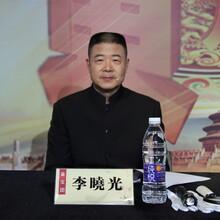 北京胡琴去哪里交易?图片