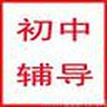 扬州寒假初中英语数学提前学习下学期新内容专补