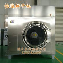 快速自动烘干机毛巾烘干机布草烘干机洗衣房大容量大型烘干设备