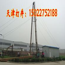塘沽打绿化井找天津塘沽打井公司图片