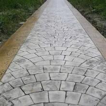 甘肃临夏州现浇混凝土面层压花地坪施工厚度图片