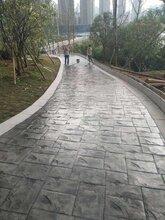 安徽宣城仿古磚壓花地坪真石麗壓模地坪強化料價格圖片