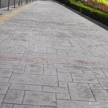 安徽壓模地坪模具工廠價格和縣仿青石壓花地坪圖片