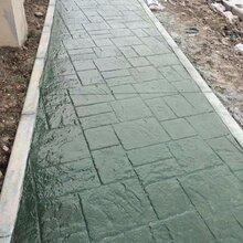 亳州街道改造水泥壓花路面工程蒙城縣彩色壓模地坪圖片