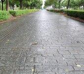 供应十堰天然石子透水路面彩色露骨料透水地坪施工步骤