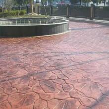 自貢彩色壓印地坪技術指導榮縣仿青磚壓花路面做法圖片
