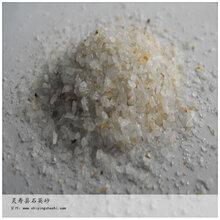 普通石英砂石英砂價格_優質石英砂廠家圖片