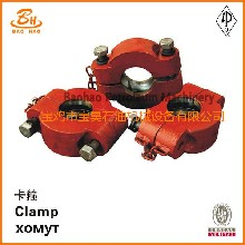 供应F1300卡箍总成-钻井泥浆泵专用卡箍总成