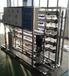 上海大河人家专业供应2T双级反渗透纯水设备,二级反渗透纯水设备