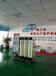 上海大河人家1T工业纯水设备,工业反渗透设备