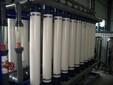 蓝博湾LBOW-ZS-3MBR中水回用设备,工业中水回用设备