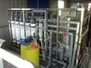 蓝博湾LBOW-YZ-05上海养殖废水零排放系统,养殖废水处理工艺