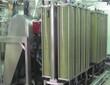 蓝博湾LBOW-DTRO-3DTRO膜反渗透设备,DTRO废水零排放工程
